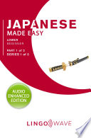 Japanese Made Easy   Lower Beginner   Part 1 of 2   Series 1 of 3