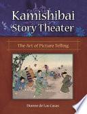 Kamishibai Story Theater
