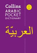 Collins Pocket Arabic Dictionary