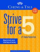 力爭5分 : AP中文考试模拟练习题