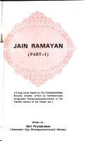 Jain Ramayan