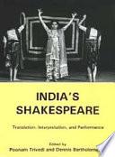 India s Shakespeare