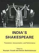 India's Shakespeare Book