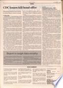 1985年9月23日
