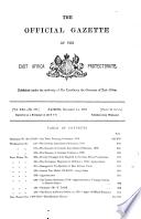 1919年11月12日