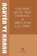 Van Hoc Quoc Ngu Thoi Dau