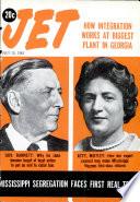 20 июл 1961