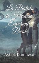 La Batalo de Hadeso