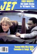 14 фев 1983