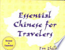 Essential Chinese For Travelers Book PDF
