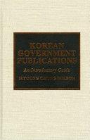 Korean Government Publications
