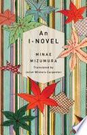 An I Novel