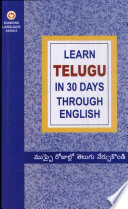 Learn Telugu in 30 Days Through English