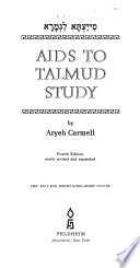 Aids to Talmud study