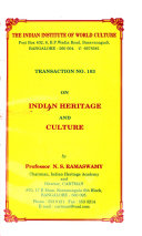 Transaction   Indian Institute of World Culture