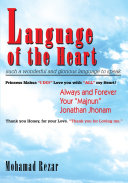 Language of the Heart Pdf/ePub eBook