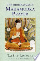 The Third Karmapa s Mahamudra Prayer