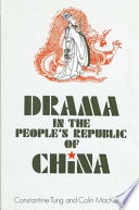 Drama In The People S Republic Of China