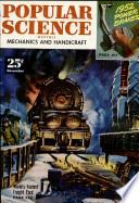 Δεκ. 1951