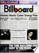 Jul 28, 1979