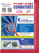 COIMBATORE NORTH Industrial Directory