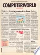 1990年11月26日