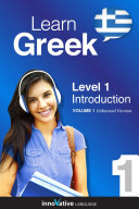 Learn Greek   Level 1  Introduction to Greek