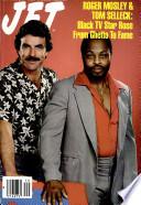 4 окт 1982