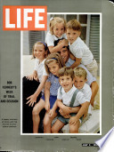 3 Հուլիս 1964