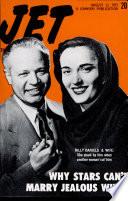 13 авг 1953