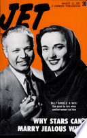 13 avg 1953
