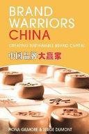 Brand Warriors China Book PDF