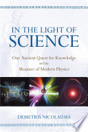 Free In the Light of Science Read Online