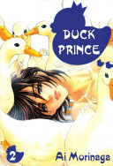 Duck Prince