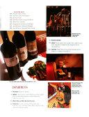 The Wine Spectator