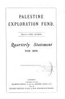 Palestine Exploration Fund