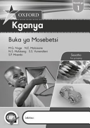 Books - Oxford Kganya Grade 1 Workbook (Sesotho) Oxford Kganya Kereiti Ya 1 Buka Ya Mosebetsi | ISBN 9780199054091