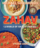"""Zahav: A World of Israeli Cooking"" by Michael Solomonov, Steven Cook"