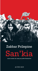 San'kia Pdf/ePub eBook