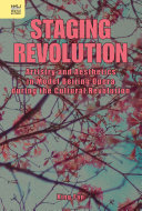 Staging Revolution