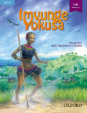 Books - Imvunge Yokusa (CAPS Approved) | ISBN 9780190411206