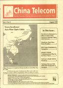 China Telecom Newsletter