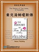 Pdf The History of Tom Jones, A Foundling (棄兒湯姆瓊斯傳)