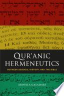 Qur Anic Hermeneutics