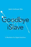 Goodbye iSlave