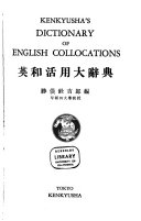 Pdf Kenkyusha's Dictionary of English Collocations