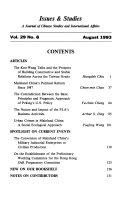 Issues   Studies