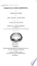 Tohfut ul Mujahideen  an Historical Work in the Arabic Language Book