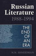 Russian Literature, 1988-1994 Book