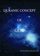 Quranic Concept of God